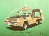 SHADO Jeep design Derek Meddings.png