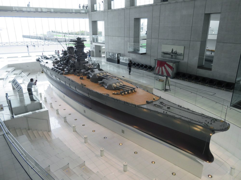 Yamato_Museum_Interior[1].jpg