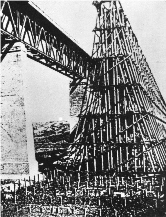 Ardomas medinis geležinkelio tiltas per Dubysą Lyduvėnuose 1918 m..jpg